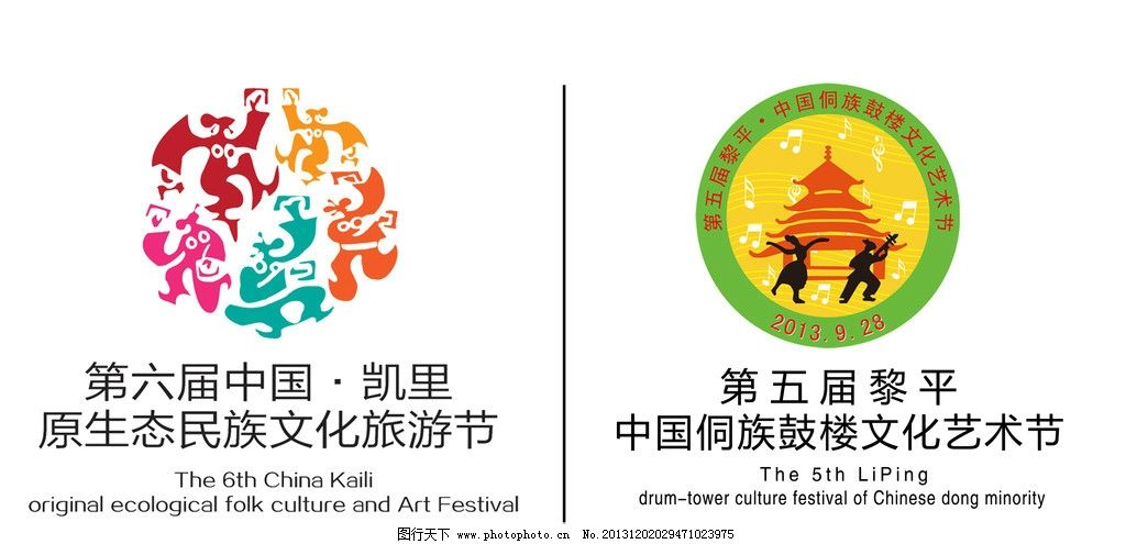 艺术节会标图片_logo设计_广告设计_图行天下图库图片