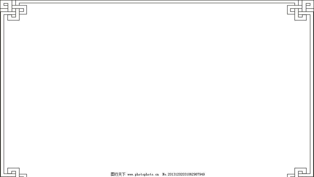 边框 黑白边框 简单边框 cdr 边框模板 矢量 其他设计 广告设计