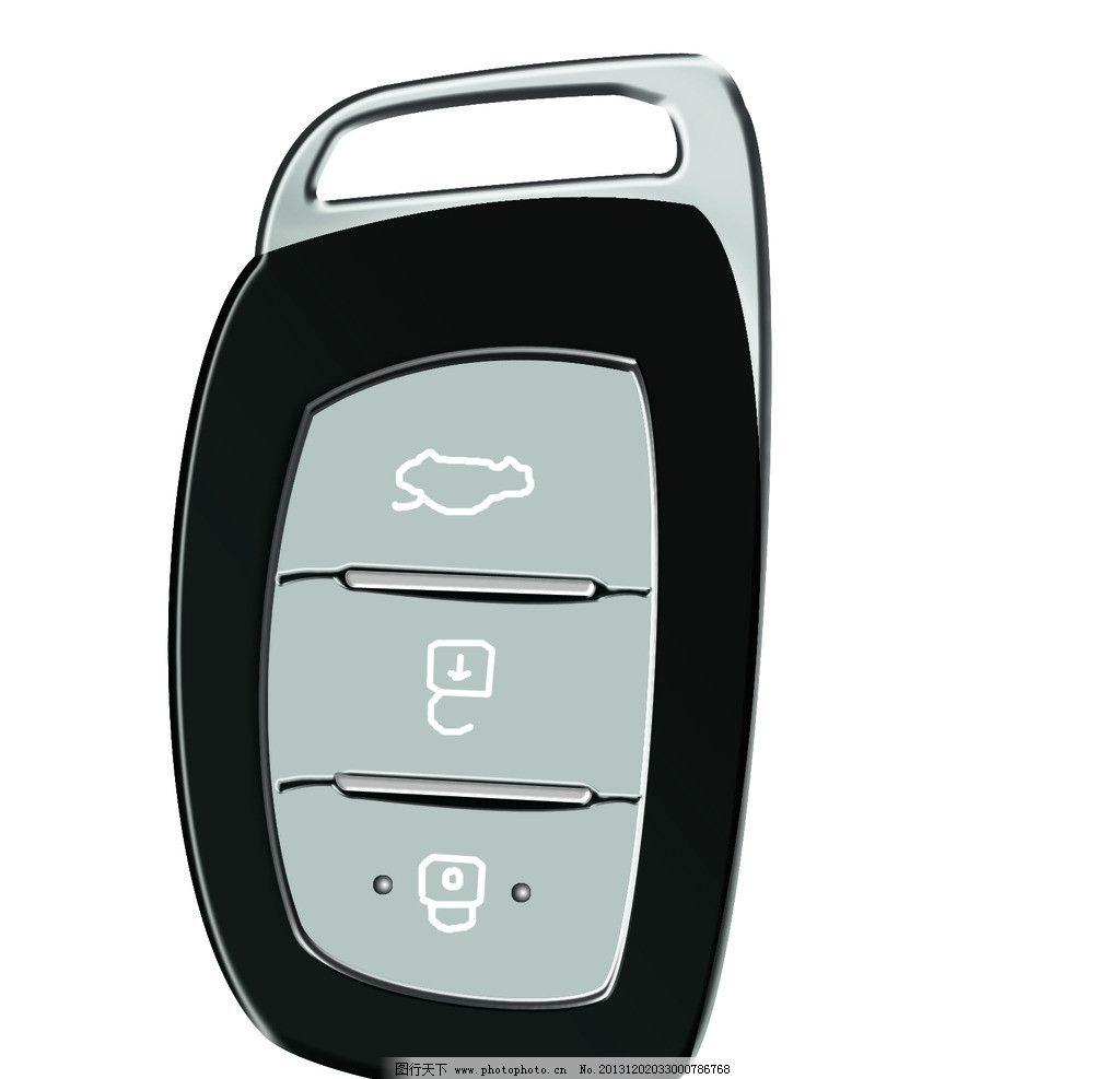 北京现代车钥匙图片