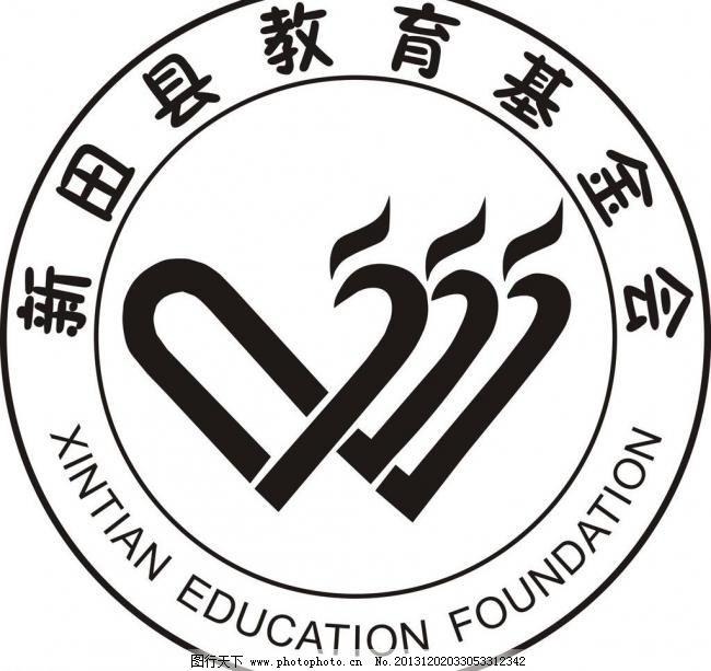 新田县人民政府logo矢量图