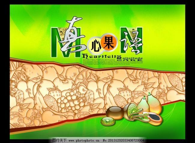 中秋盒子包装封面 节日素材 源文件 中秋包装 中秋节 中秋月饼