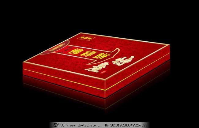 天地盖包装盒 (展开图) 高档包装 广告设计 特产 特产包装 展开图矢量素材