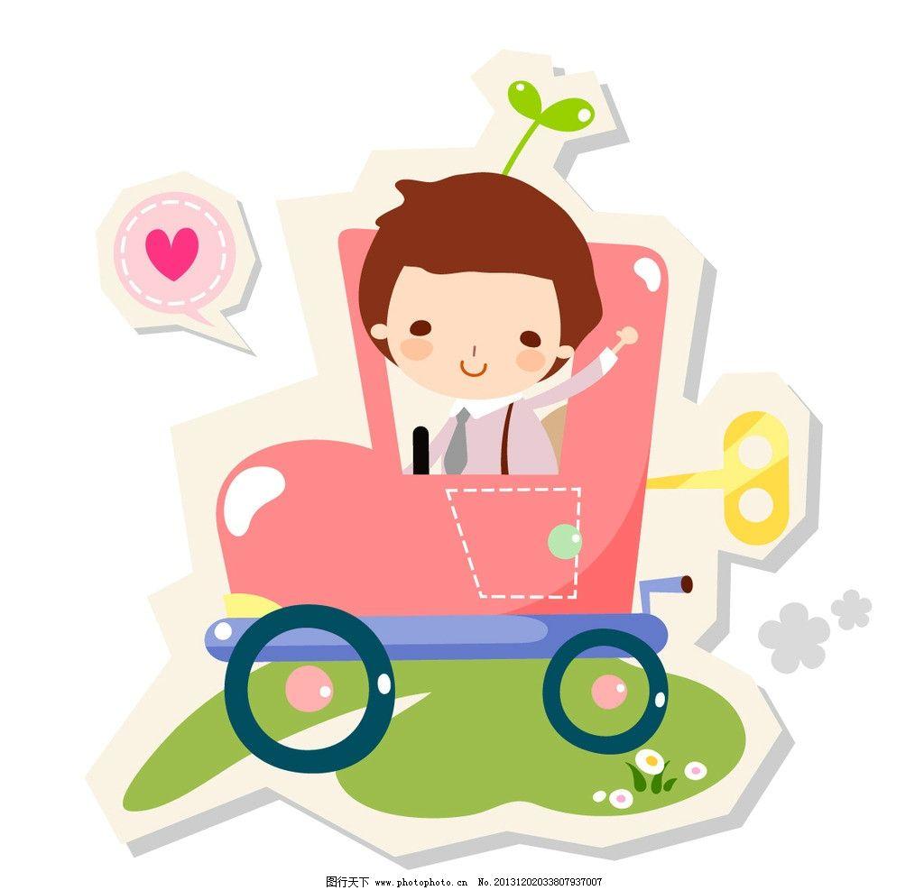 开汽车的小男孩图片