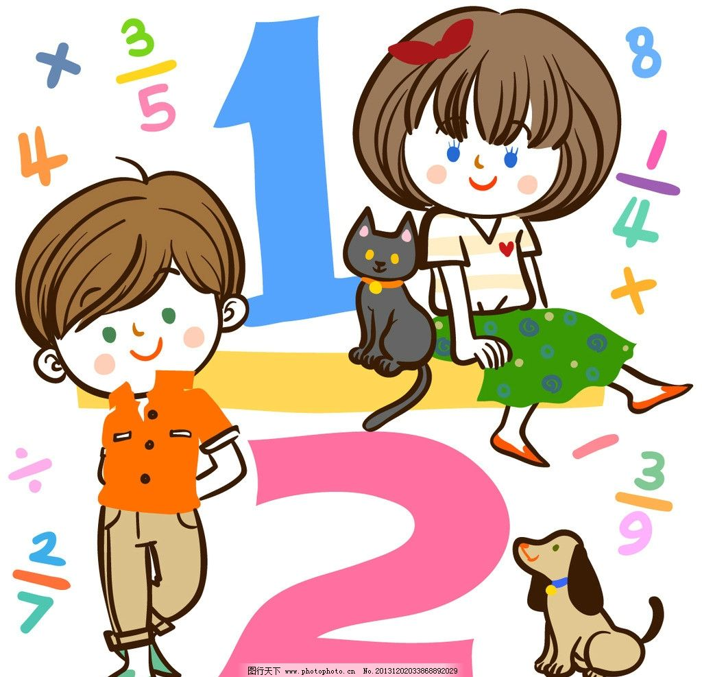 png格式动物数学图片