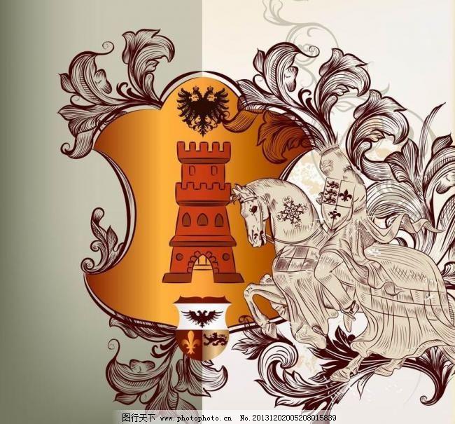 骑士欧式花纹模板下载 骑士欧式花纹 骑士 武士 盾牌 古典花纹 时尚