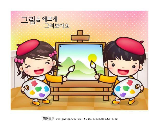 小学生画画