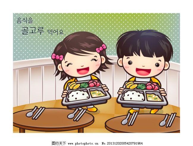 小朋友开心用餐 小朋友开心用餐免费下载 卡通向量 可爱小学生 营养
