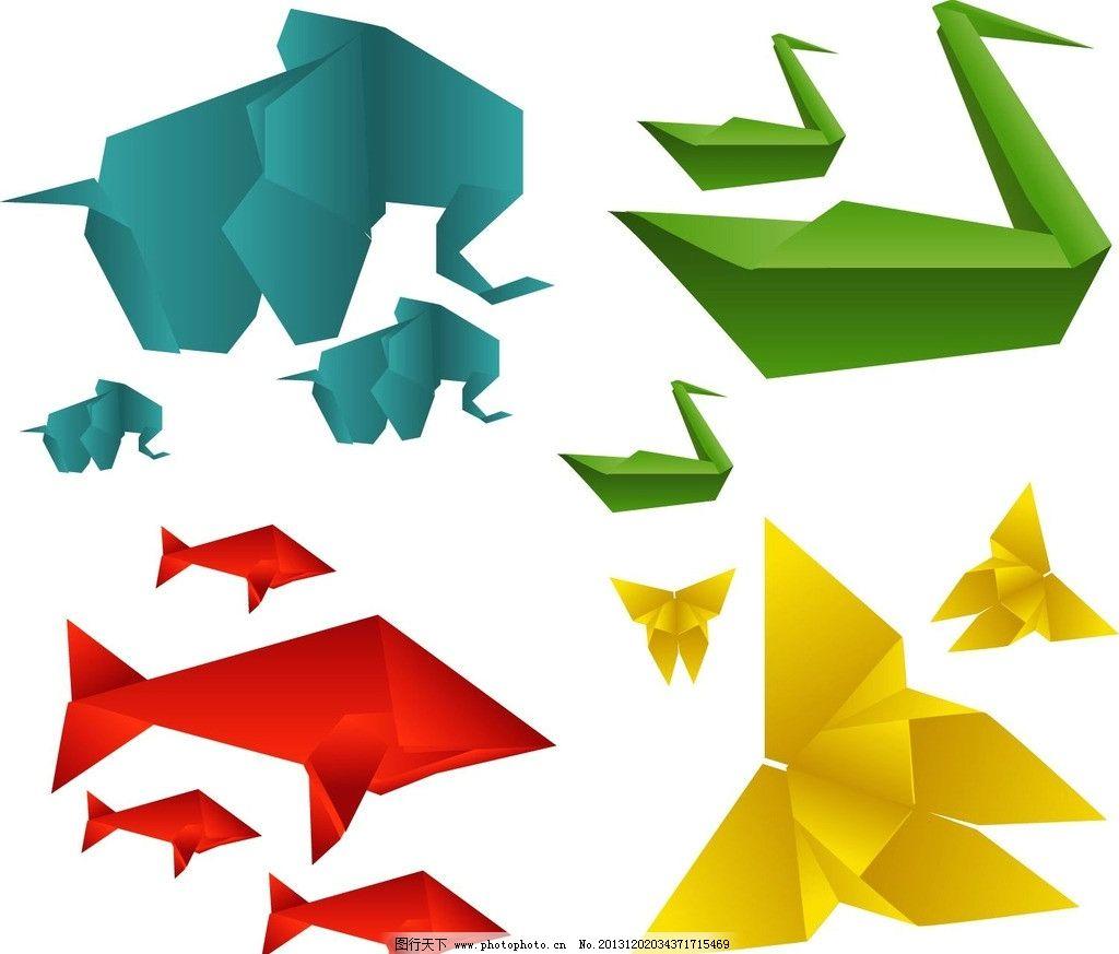 叠纸动物 叠纸 折纸 天鹅