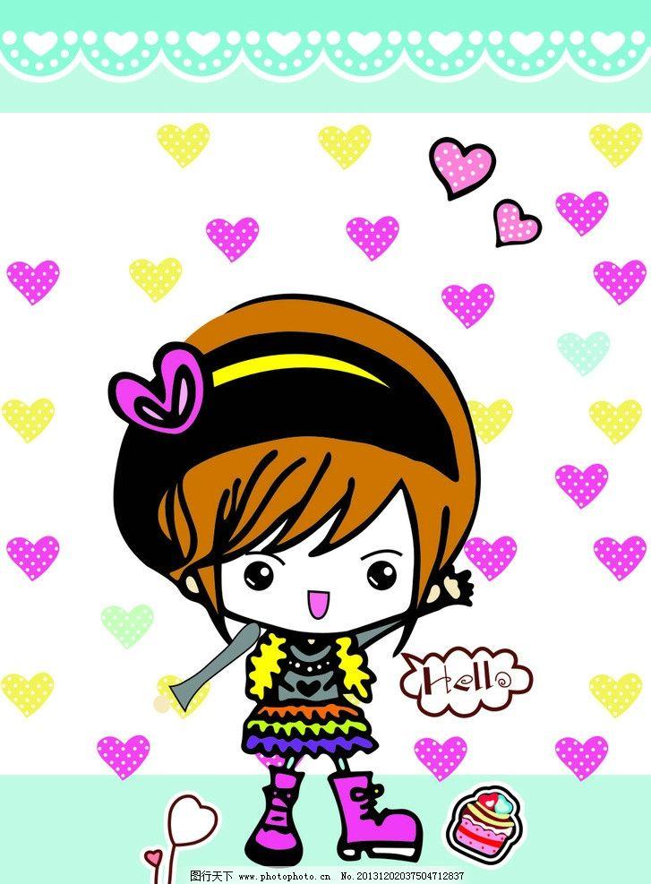 可爱 小女孩 可爱女孩 女孩 卡片 矢量 人物 卡通 爱心 卡通设计 广告