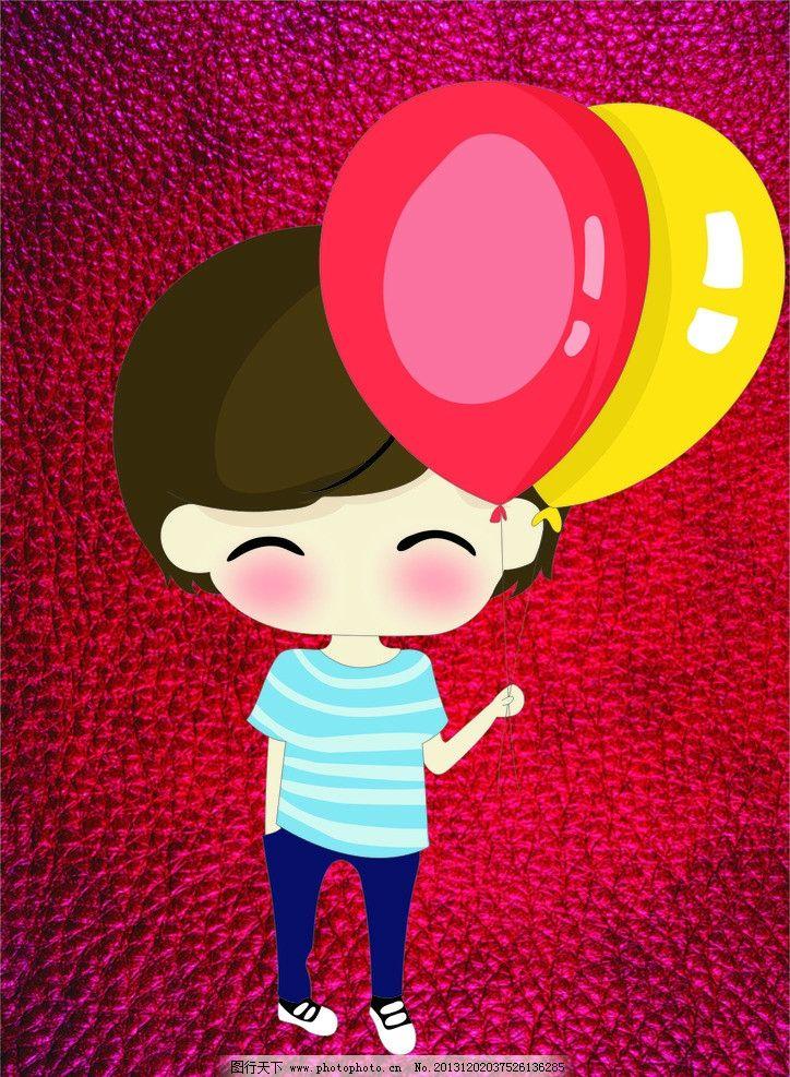 气球阿树 气球 卡通 男孩 可爱 皮革 背景 情侣 阿树 小希 矢量 人物