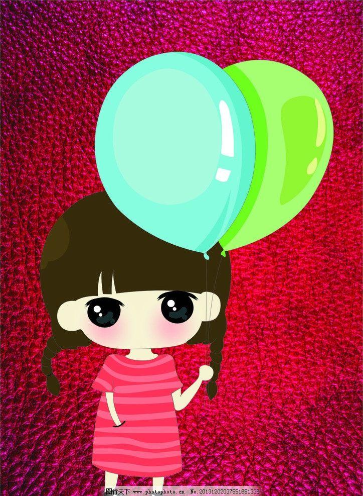气球小希 气球 卡通 男孩 可爱 皮革 背景 情侣 阿树 小希 矢量 人物
