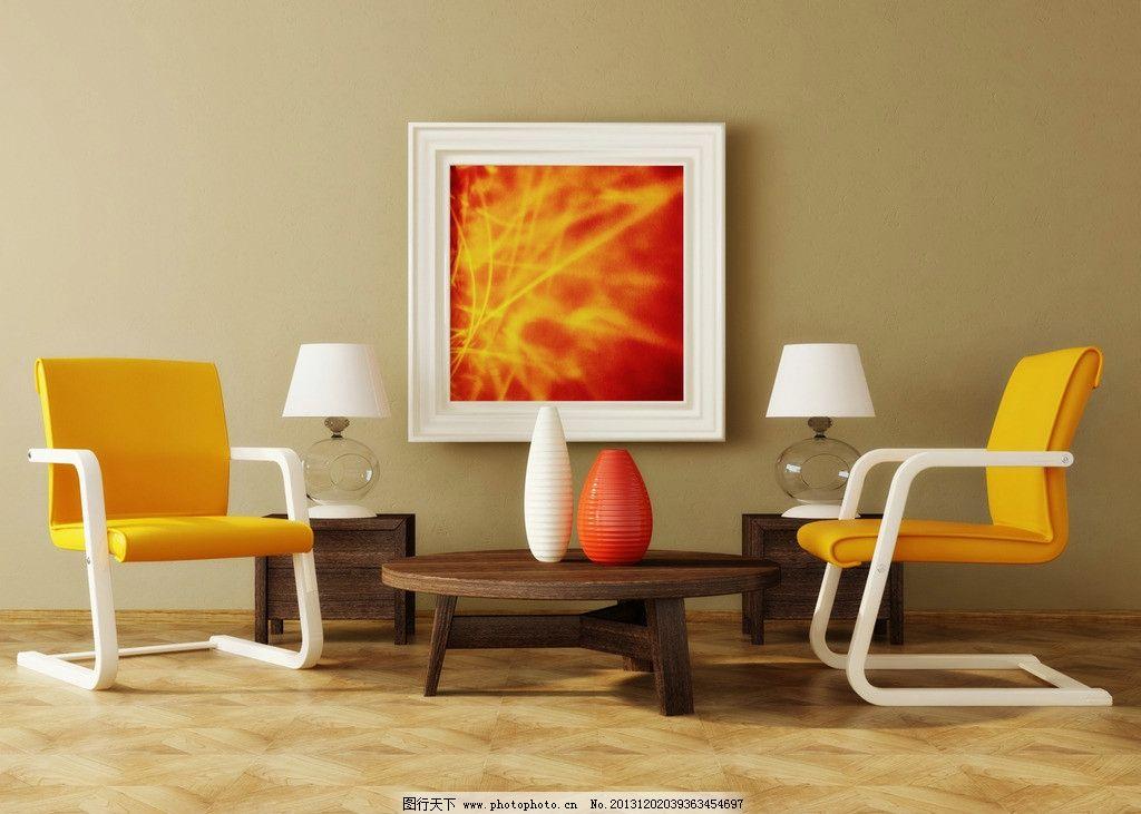 室内设计 客厅沙发 家具 欧式沙发 现代沙发 真皮沙发 时尚家具