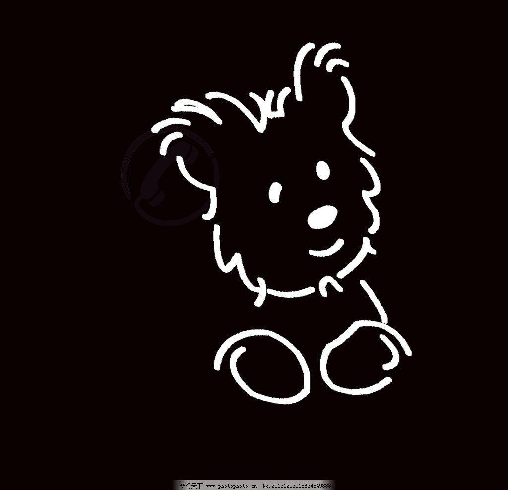 卡通狗狗 毛绒狗狗 玩具狗狗 可爱狗狗 小狗狗 其他 动漫动画 设计
