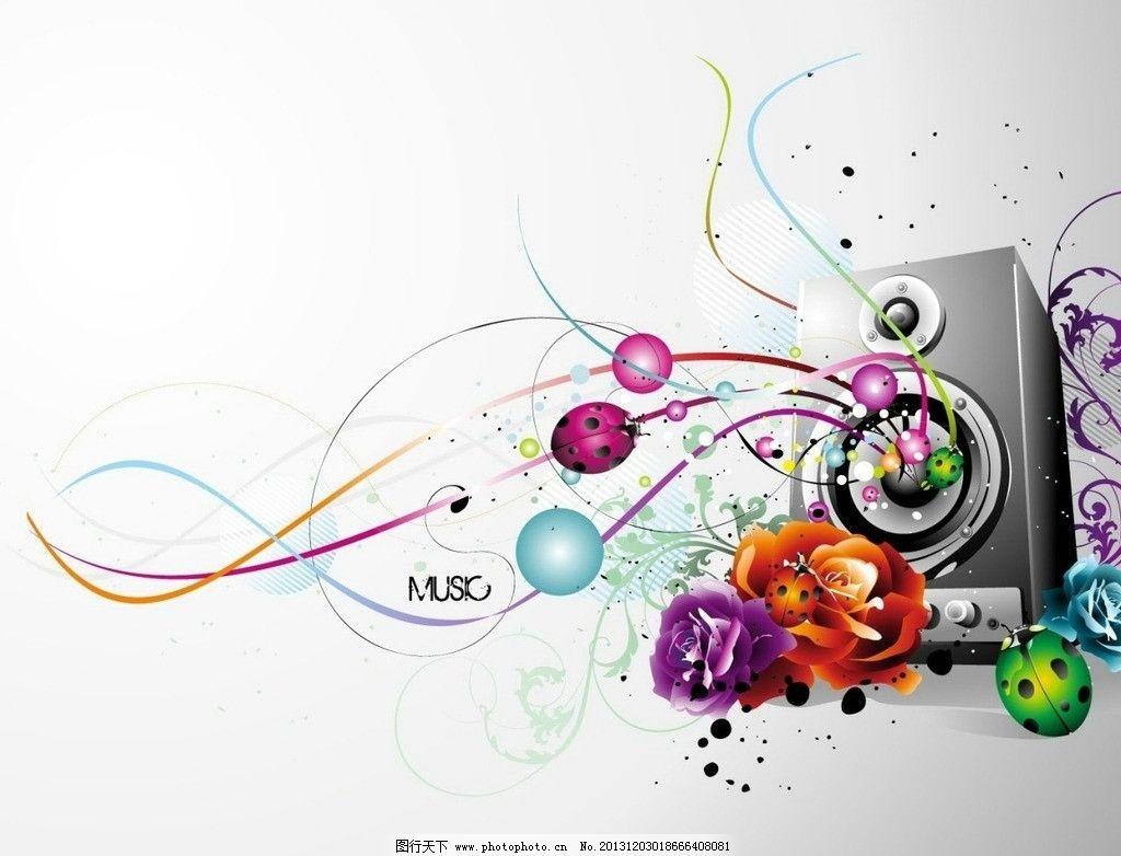 创意音响 音响 花 音乐 昆虫 立体音响 其他 动漫动画 设计 72dpi jpg