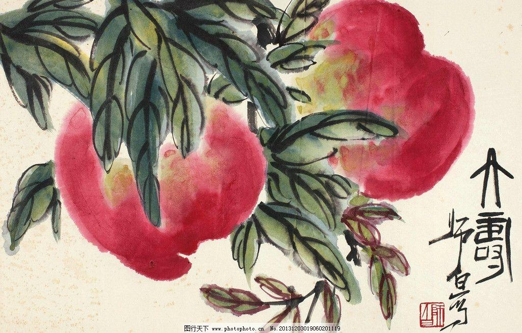 大寿 娄师白 国画 寿桃 红桃 水墨画 中国画 绘画书法 文化艺术 设计