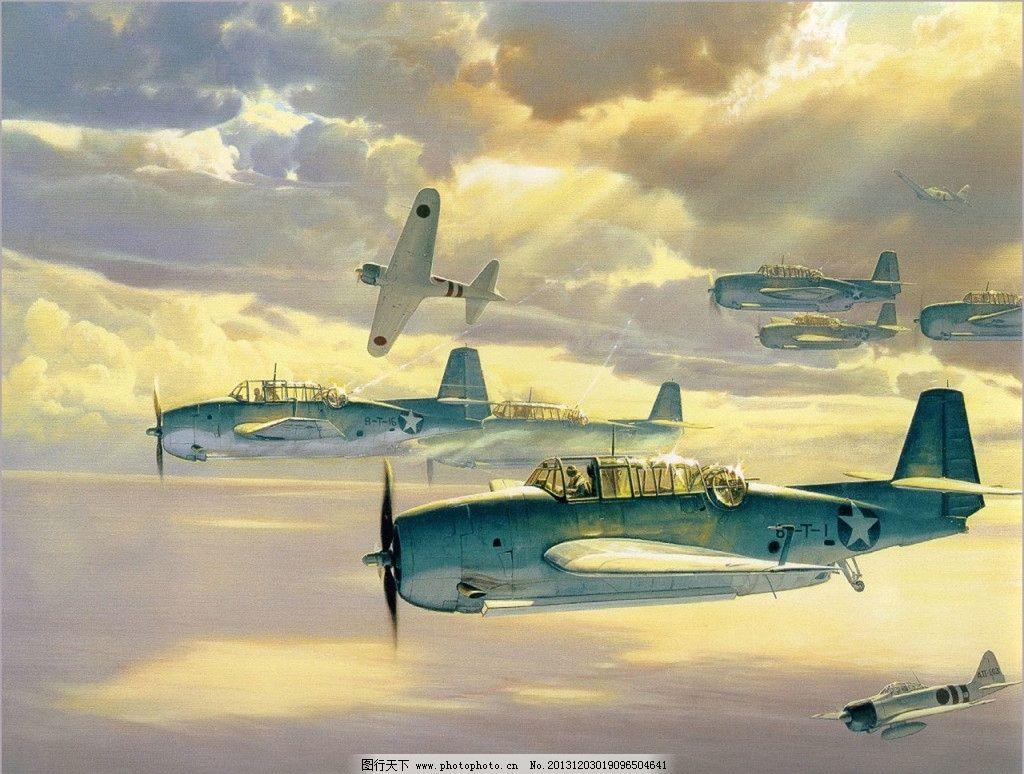 二战油画 二战 美军 天空 飞机 战争 战斗 美国 战斗机 绘画书法 文化