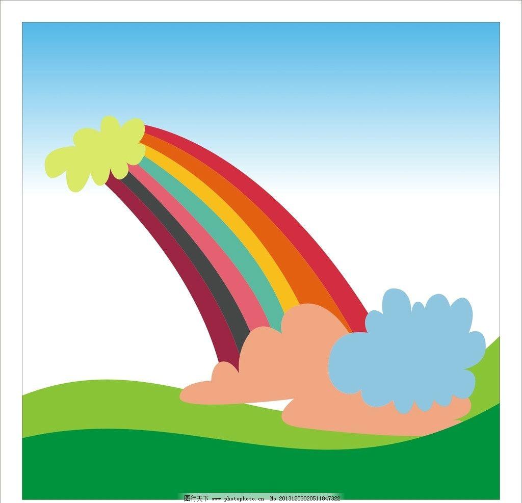彩虹 花纹 背景 边框 圆圈 素材 底纹 底纹边框 条纹线条 矢量 cdr