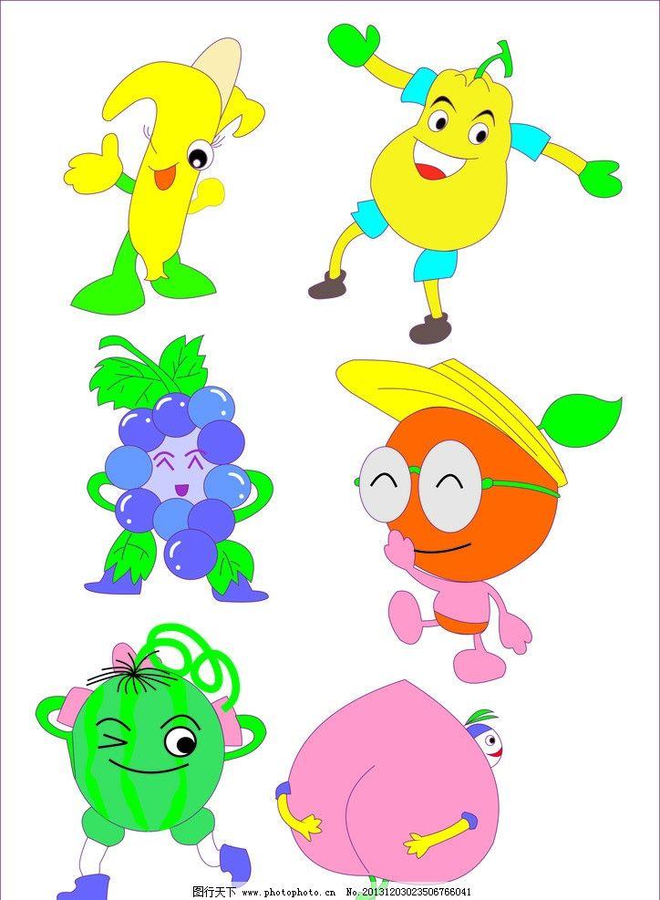 创意可爱水果单个图片