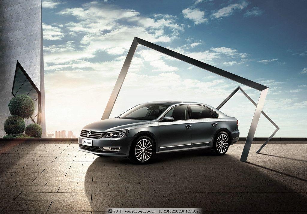 新帕萨特 帕萨特 上海大众 私家车 汽车 工业 大众 大众汽车 高级轿车