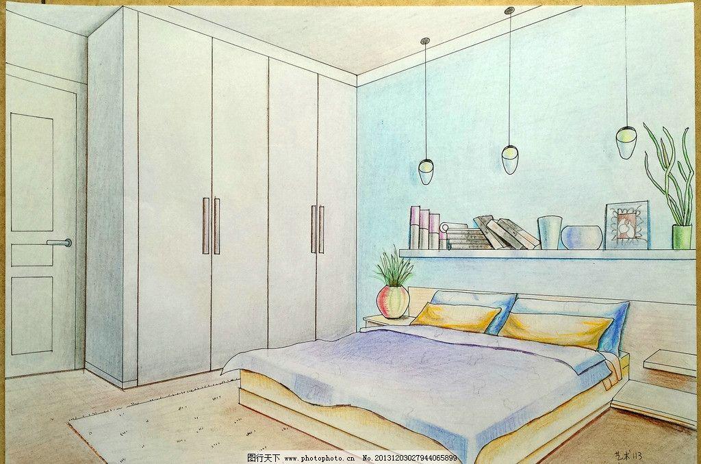 室内手绘效果图 室内 手绘