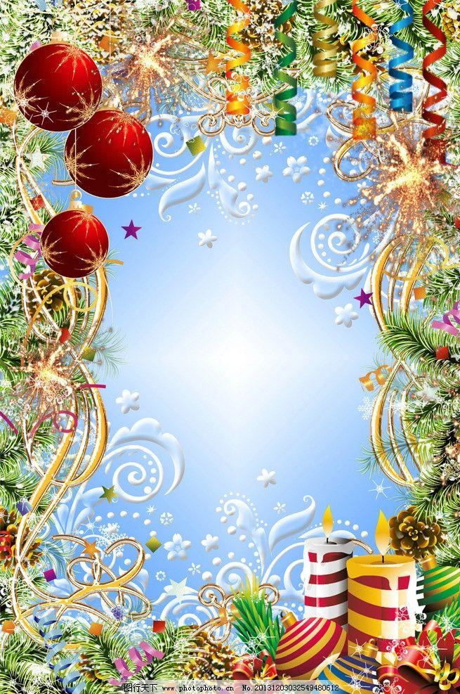圣诞节边框竖版