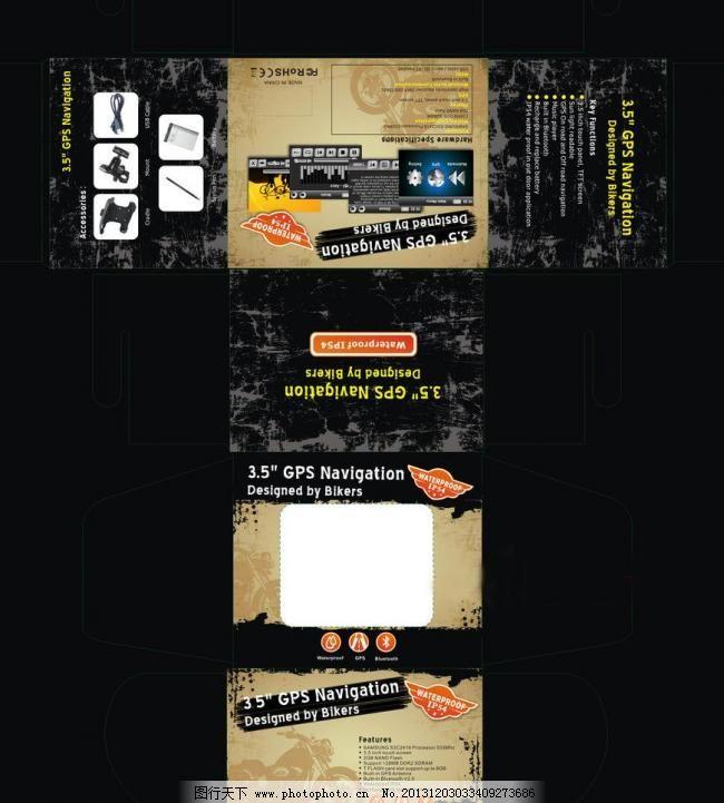 盒设计模板下载 gps彩盒设计