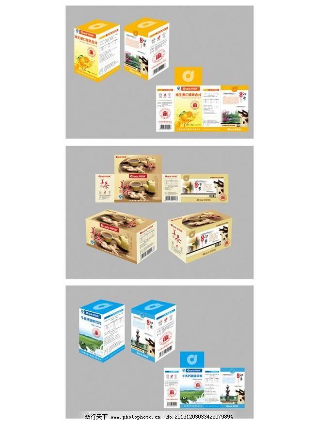 包装 包装设计 橙子 广告设计 盒子 奶牛 糖果 维生素c 旅游产品包装