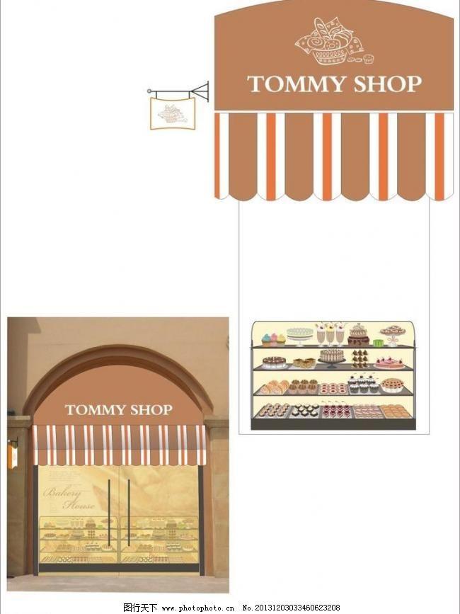 欧式面包房 蛋糕店 广告设计 面包店 棚 甜品店 效果图 雨篷