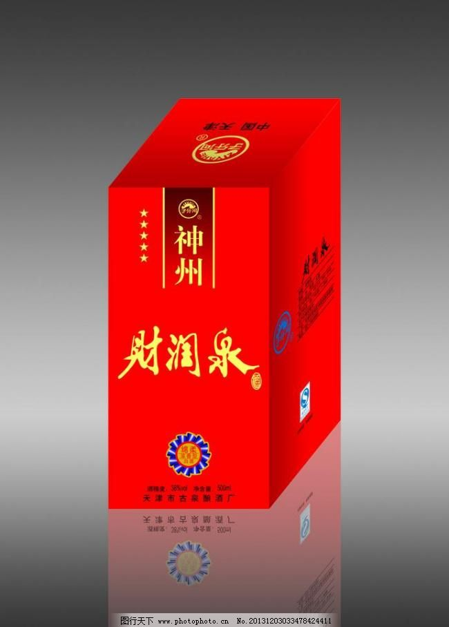 300dpi psd 包装 包装设计 底纹 广告设计模板 酒盒 设计 素材 源文件