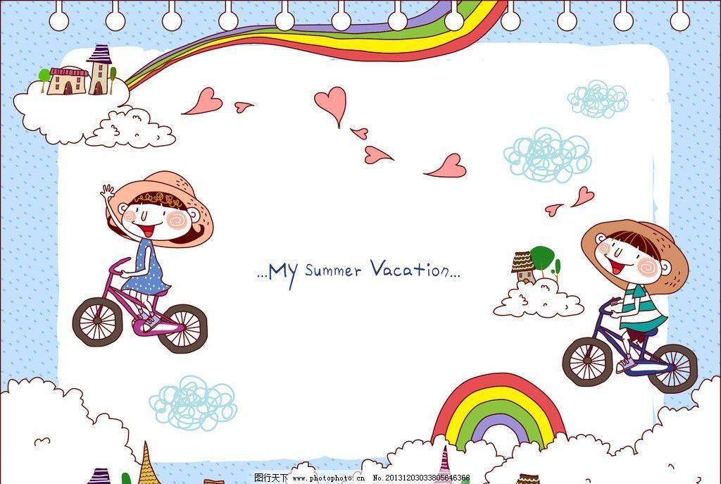 自行车 房子 树木 云朵 彩虹 草帽 插画 水彩 背景画 卡通 图画素材