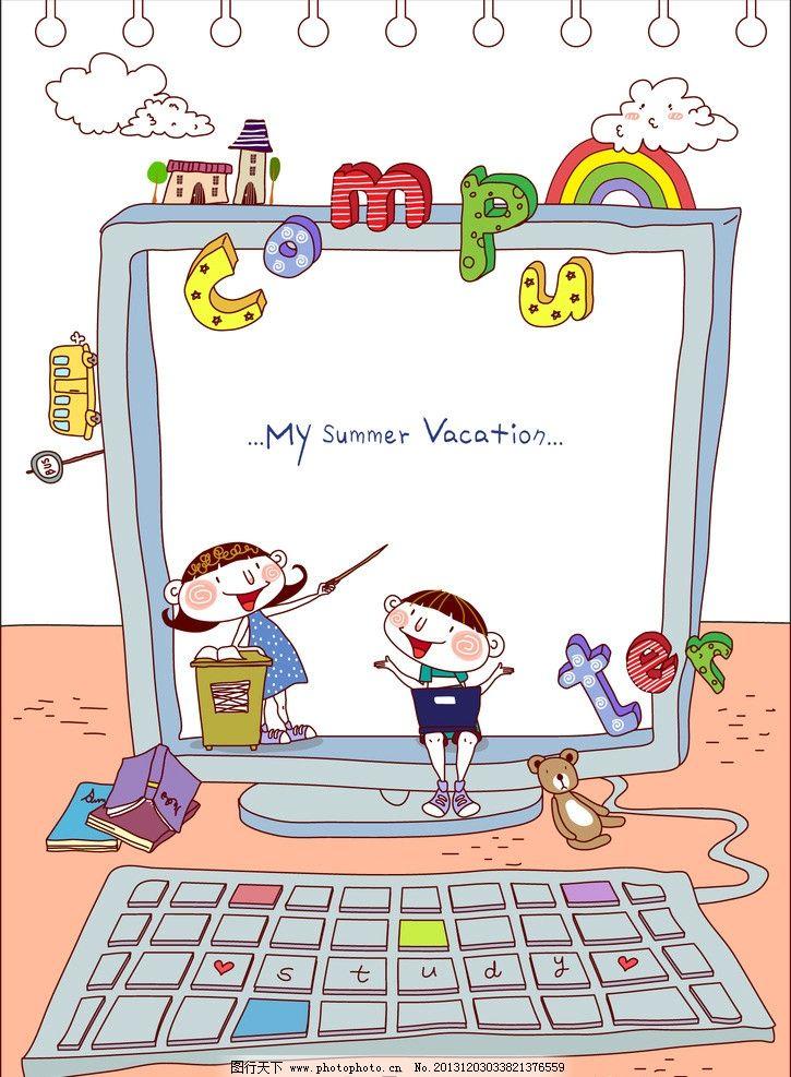 男孩女孩的电脑普及 电脑 显示屏 键盘 鼠标 讲桌 书本 站牌 公交车