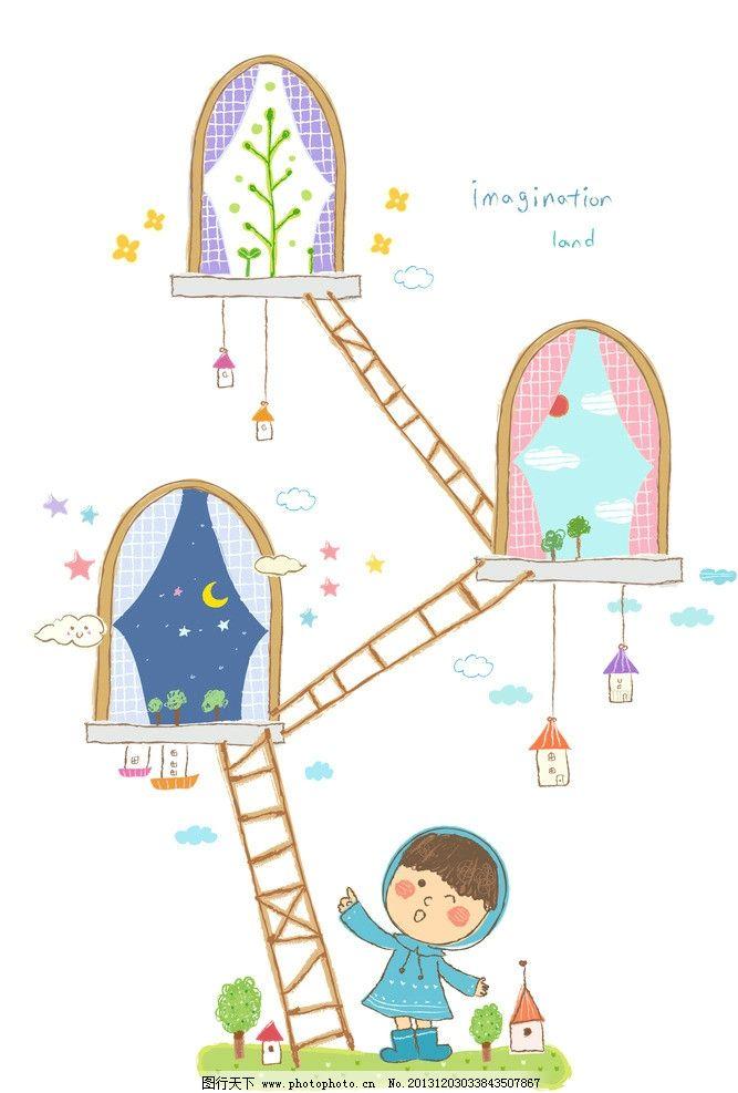 卡通窗户和楼梯儿童图片