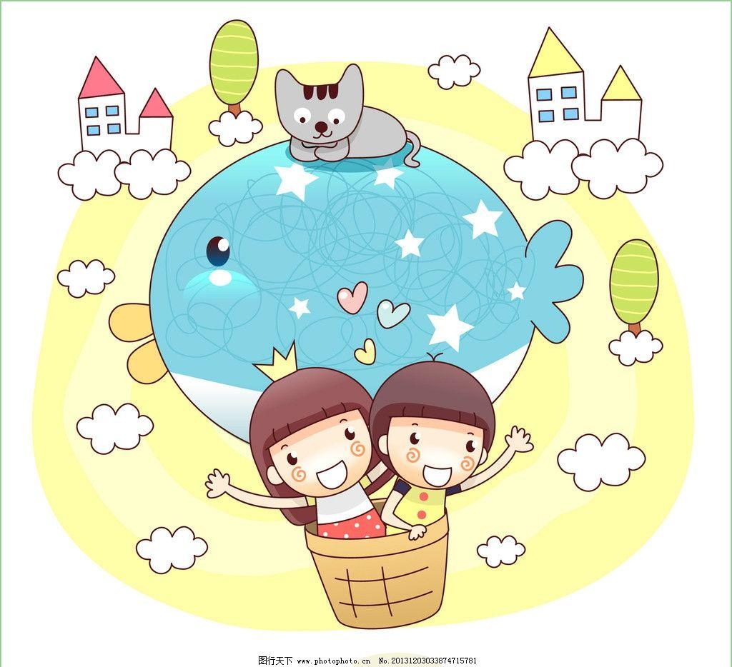 热气球 鱼 小猫 篮筐 云朵 房子 树木 插画 水彩 背景画 卡通 图画