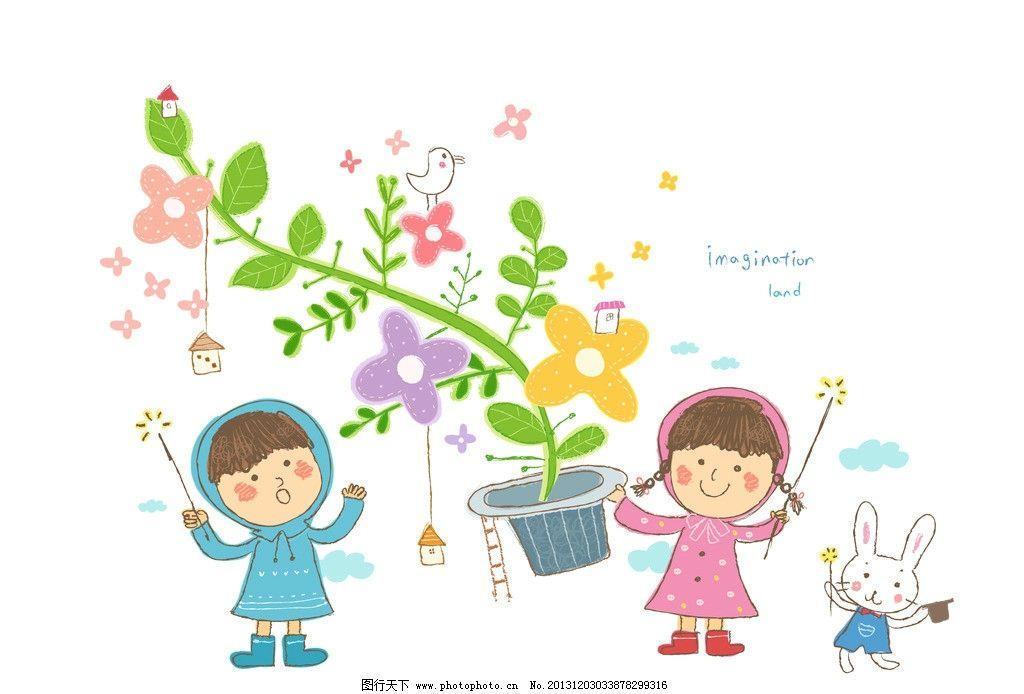 魔术帽里变出花的孩子 魔术帽 魔法棒 花草 小鸟 云朵 梯子 房子 兔子图片
