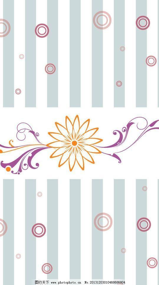 花纹 移门 花纹免费下载 广告设计模板 花朵花边 圈圈 竖条 移门图案