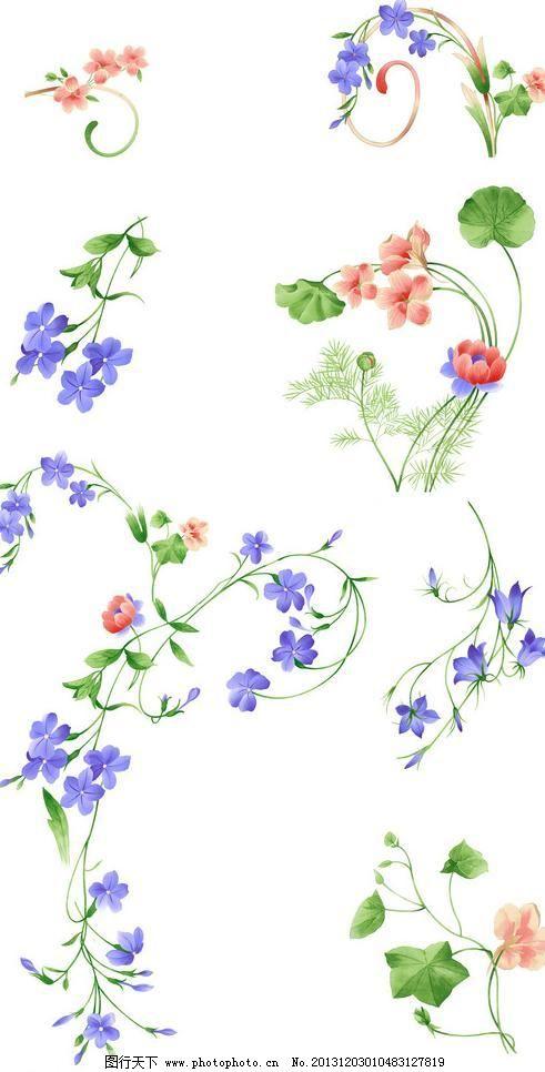 清新手绘小花图片