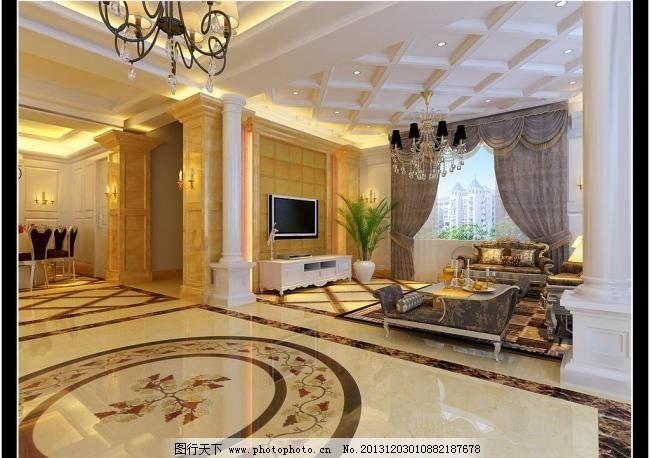 客厅设计 欧式风格图片图片
