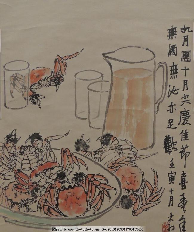 300dpi jpg 大闸蟹 工笔画 海鲜 怀旧 绘画书法 酒席 螃蟹 设计 螃蟹