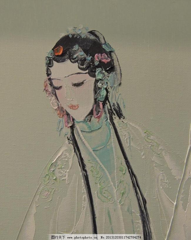 马克笔京剧花旦手绘