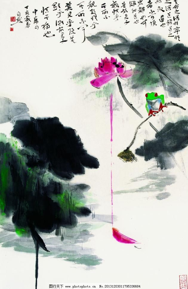 350dpi jpg 国画 荷花 荷叶 绘画书法 青蛙 设计 诗 文化艺术 国画