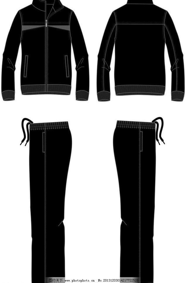 ai 服装设计 广告设计 时尚 矢量图 休闲 运动 运动套装 运动套装矢量
