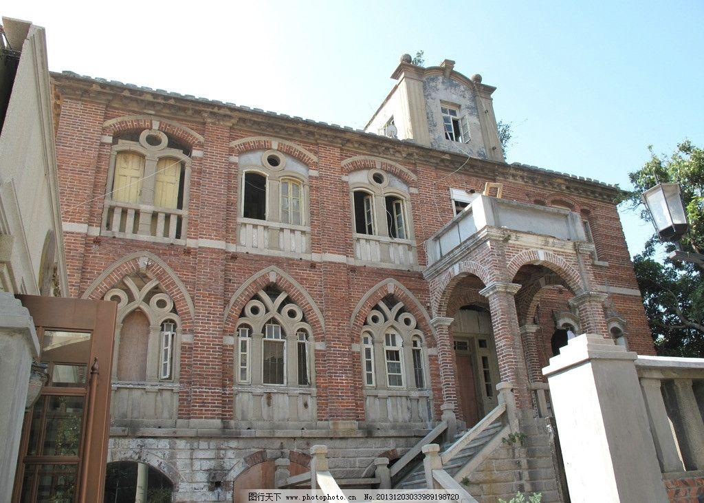 鼓浪屿建筑 鼓浪屿图片 老建筑 欧式风格 风景 自然 欧洲 建筑景观