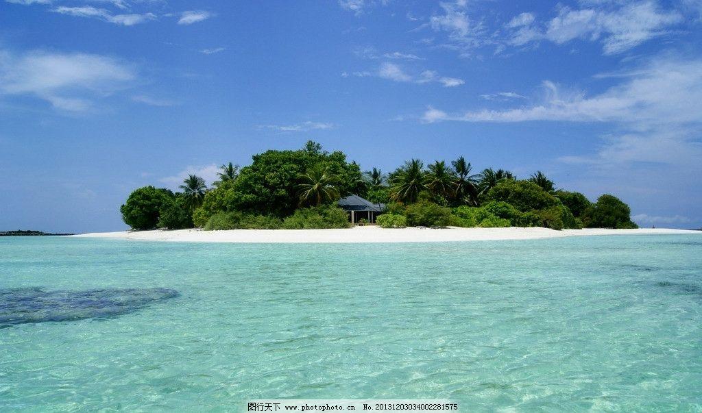 马尔代夫风景 海岛 椰子树 蓝天 白云 旅游 自然 风光 风景如画