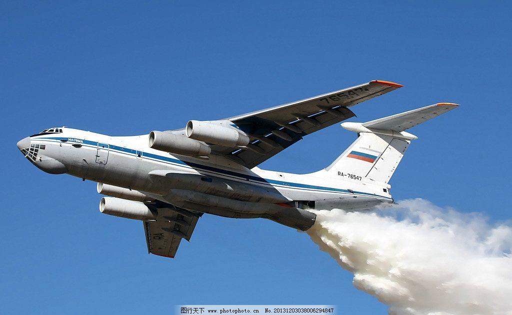 伊尔76运输机图片