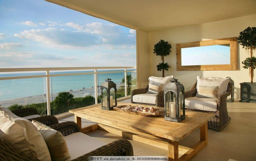 阳台 室内 设计 装修 装饰 装潢 家具 家居 豪华 沙发 茶几 地毯 地