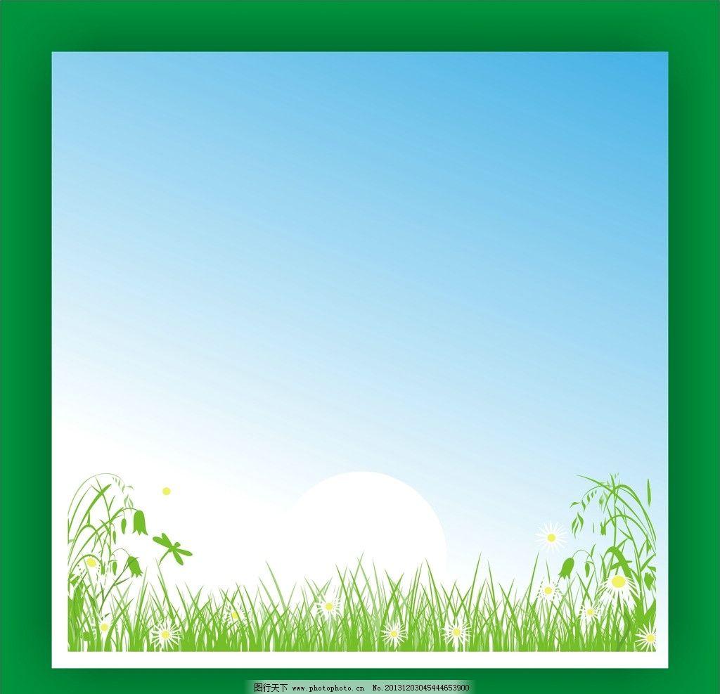 小草 花纹 背景 边框 圆圈 素材 底纹 花草 生物世界 矢量 cdr