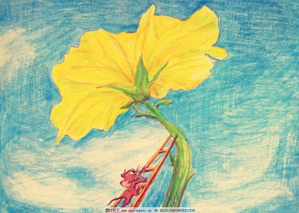 彩铅手绘 动漫 天空 花 对比 老鼠 梯子 动漫动画