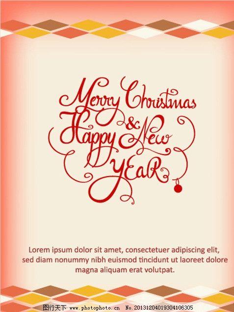 手绘 圣诞节海报背景