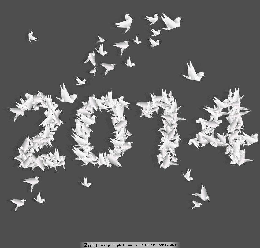 千纸鹤2014设计图片,节日 祝福 梦幻 手绘 春节-图行