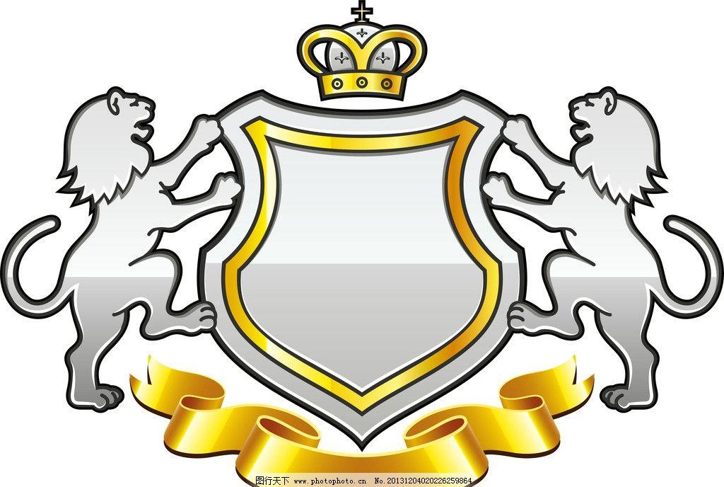 欧式皇室花纹 欧式盾形皇冠花边 四边欧式边框 花纹 边框 底纹背景